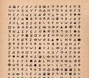 408-cipher