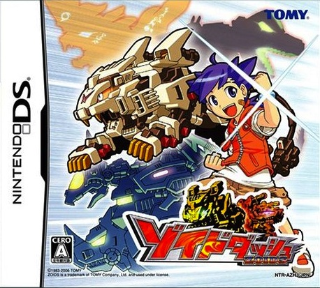 zoids psp games free