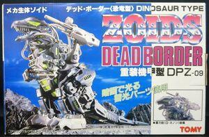 Deadborder