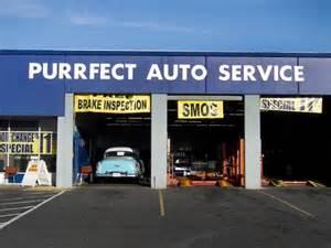 File:Auto Shop.jpg