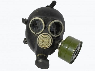 File:943815-on-a-photo-a-gas-mask-russian-manufacture.jpg