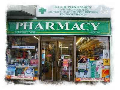 File:Pharmacy.jpg
