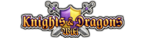 Knights and dragons wiki wordmark