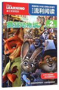Zootopia (Chinese Edition)