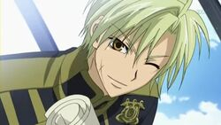 Mikage 01