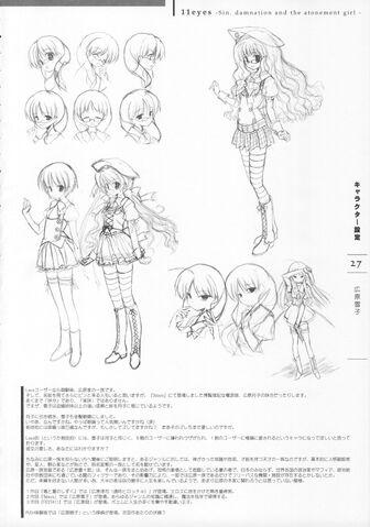 File:11eyes SDAG Yukiko Concept1.jpg