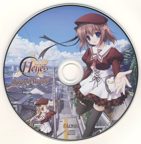 File:11eyesOriginalDramaCD Cover1.jpg