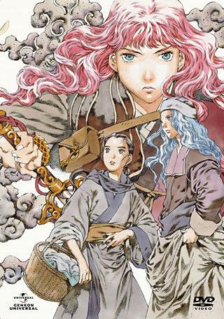 File:Juuni Kokuki 3 – Blu-ray BOX.png