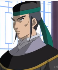 Daishikuu of kei