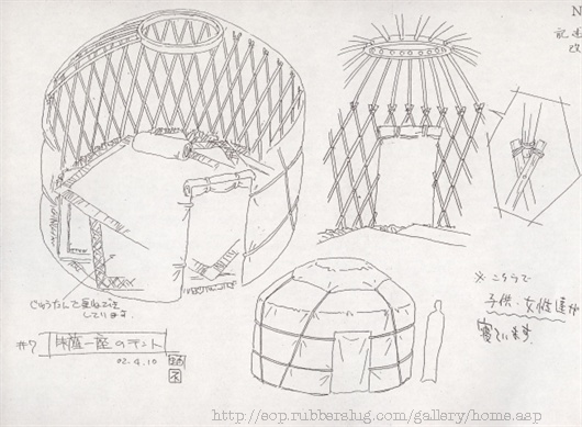 File:Performance tent.png