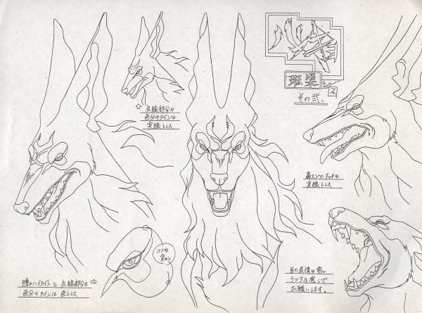 File:Hankyo Isoku cell.png