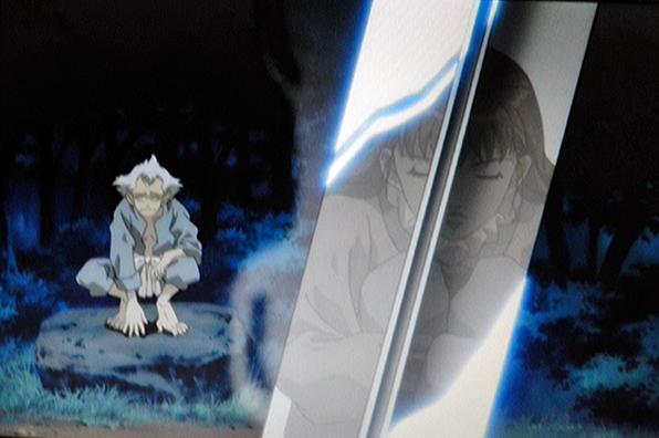 File:Aozaru sword reflection.png