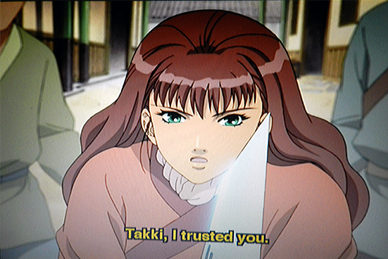 File:Youko betrayed.png