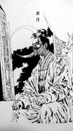 Shinchosha kasho - jougetsu