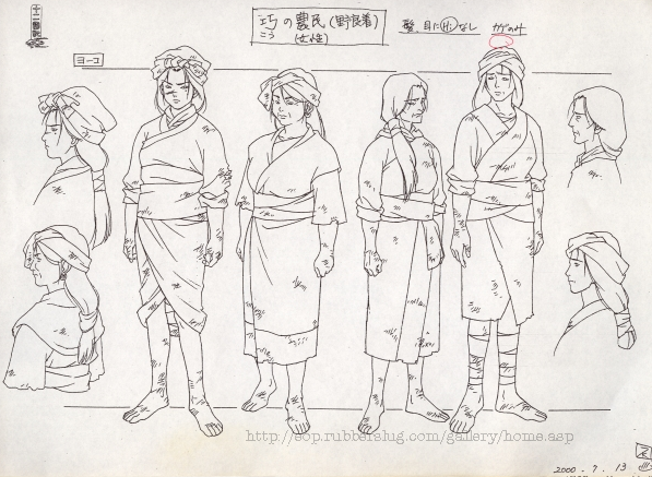 File:4 women from Kou.png