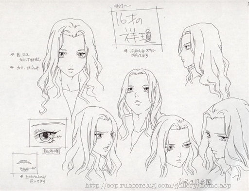 File:Shoukei faces.png