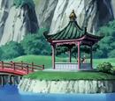 Choukan Palace