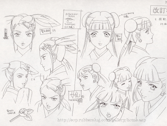 File:Teitei Youka faces.png