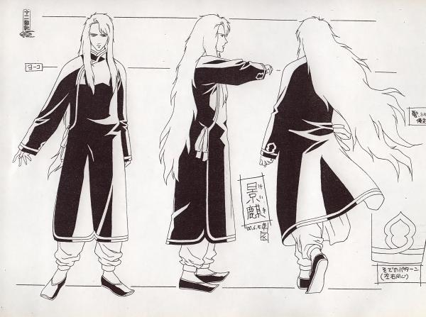 File:Keiki original reference.png