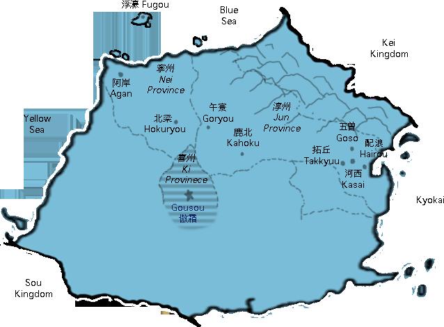 File:Kou kingdom capital.png