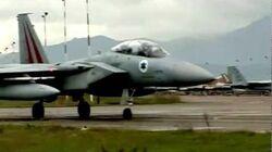 McDonnell Douglas F-15 Eagle-0