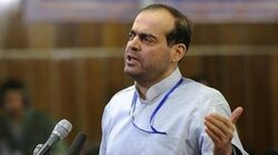 Iran's Richest Man Executed for White Collar Crime