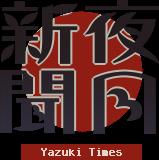 Yazuki Times Sign
