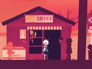 Nemochi Shop - Outside