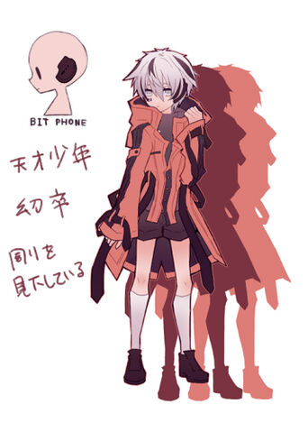 File:Kirai.jpg