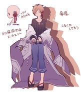 Shitara character design