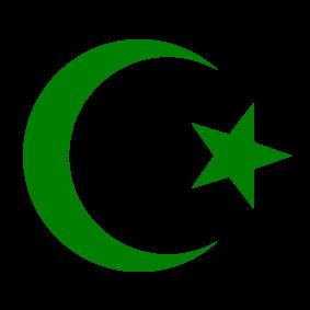 File:Libyan Coat of Arms.png