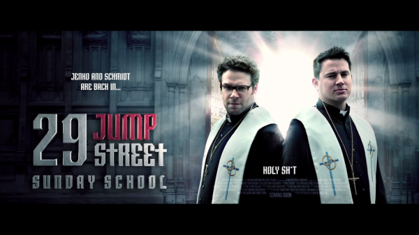 File:29 Jump Street.png