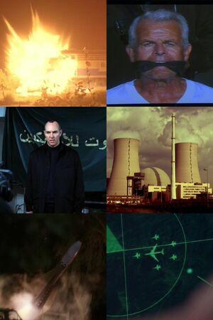 MarwanAttacksMontage