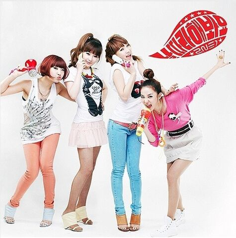 File:2NE1 Try to Follow Me Cover.jpeg