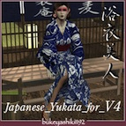 File:V4kimono sugatak 143.jpg