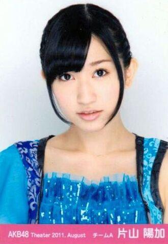 File:Katayamaharuka-2011-08.jpg