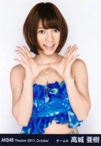 File:Takajoaki-2011-10.jpg