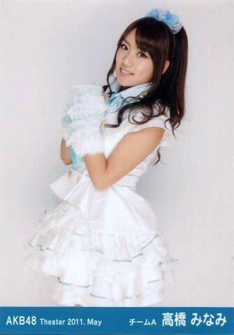 File:Takahashiminami-2011-05.jpg