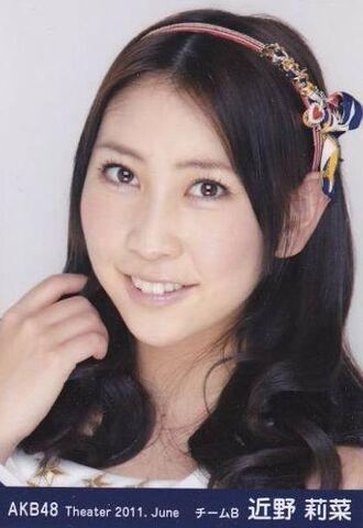 File:Chikanorina-2011-06.jpg