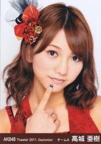 File:Takajoaki-2011-09.jpg