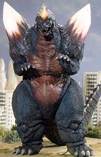 File:Spacegodzilla.jpg