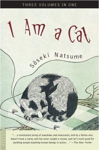 File:I Am a Cat.jpg