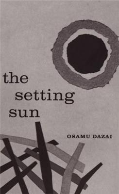 File:The Setting Sun.jpg