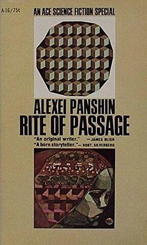 File:Rite Of Passage.jpg