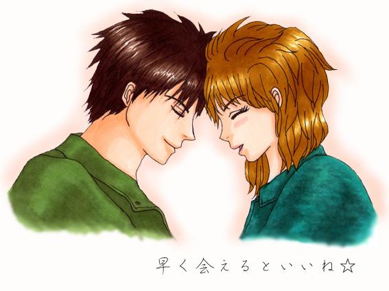 File:Arashi Hana4.jpg
