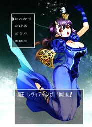 Leviathan Princess