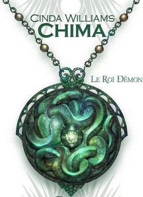 File:Serpent amulet.png