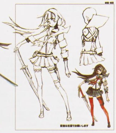 File:Tsubaki Kujo (Female Samurai) Concept Art.jpg