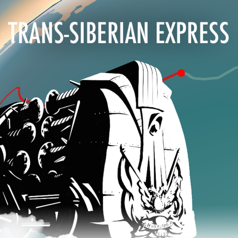 File:Transsiberian.PNG