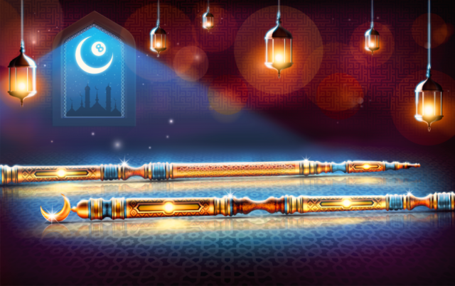 File:Ramadan Cue Popup Background.png